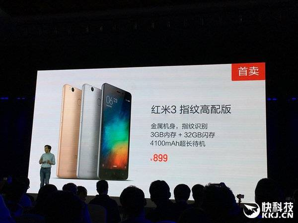 xiaomi redmi 3 high