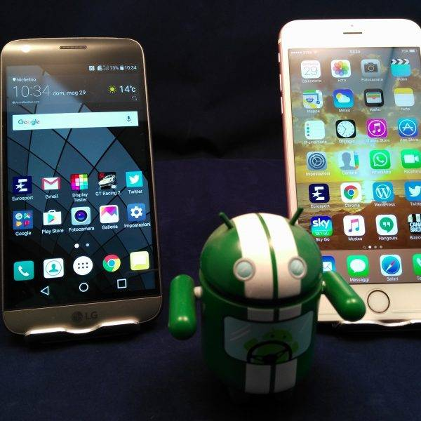 G5 vs iPhone 6S Plus