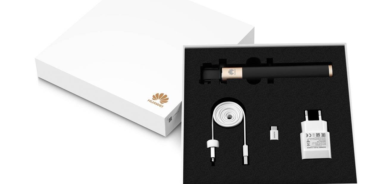 Huawei Powerbox