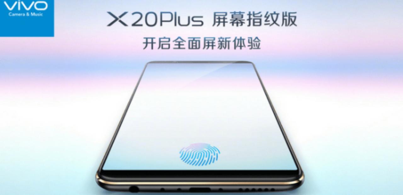 Vivo X20 Plus UD