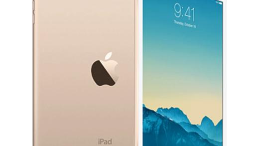 Il prossimo iPad 9.7 pollici a 259$ potrebbe essere realtà (aumentata)