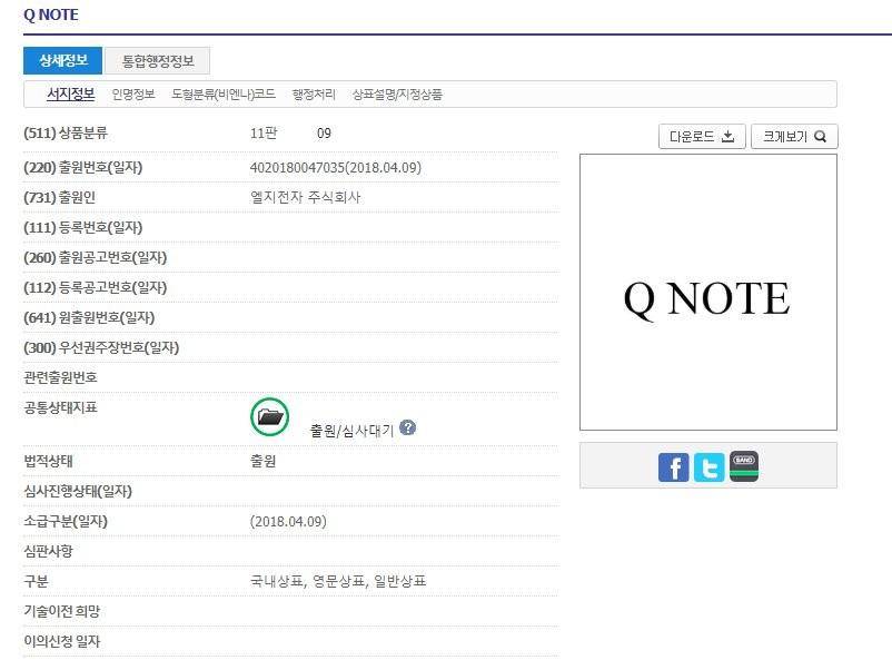 LG Q Note