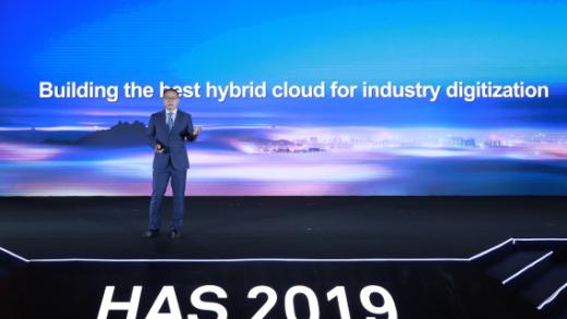 Huawei: guidare l'innovazione per costruire un mondo intelligente e interamente connesso