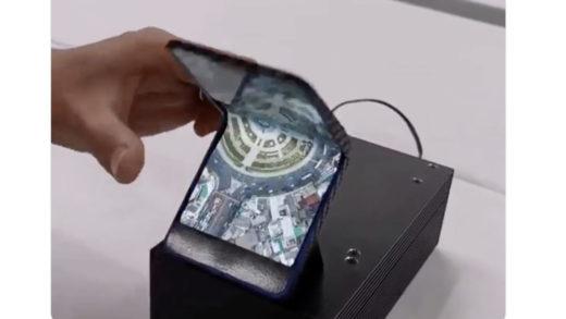 Samsung al lavoro su un pieghevole clamshell