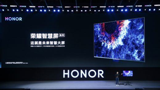 HONOR Vision, il primo schermo intelligente al mondo dotato di HarmonyOS